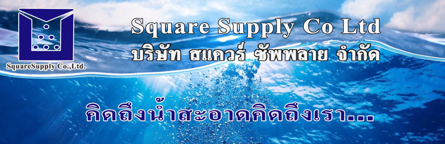 SquareSupply Co.,Ltd.
